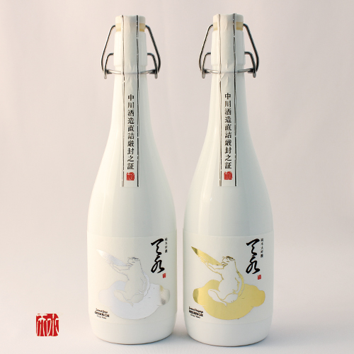 【蔵元取り寄せ品】amamizu(アマミズ)純米大吟醸/純米吟醸2本セット