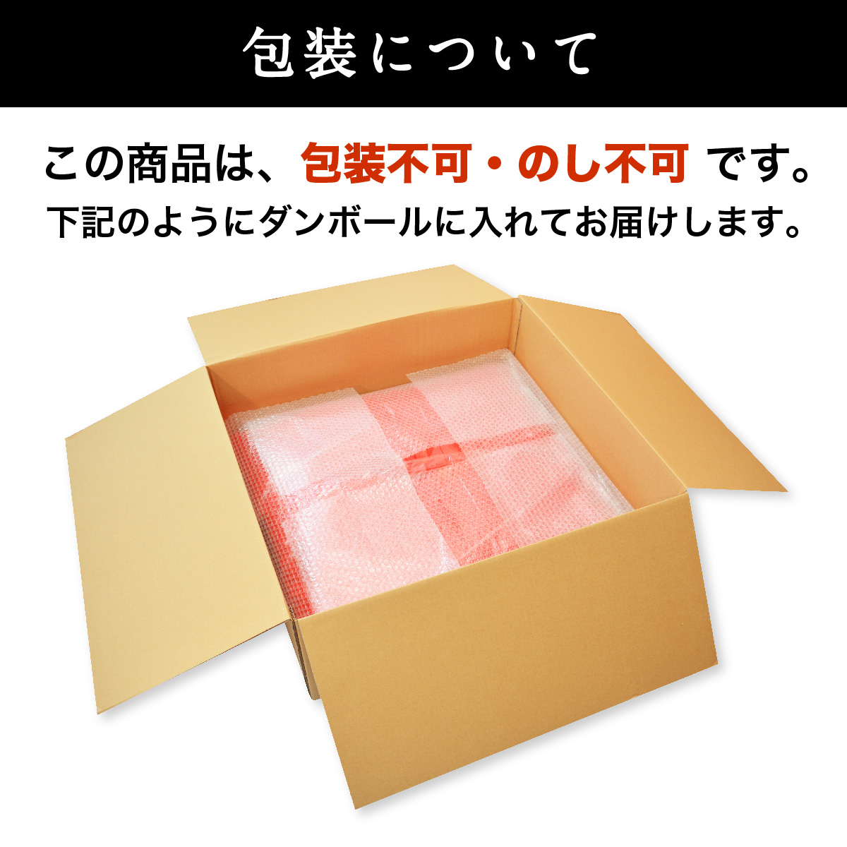 還暦 プレゼント 赤色の座布団 包装不可・のし不可